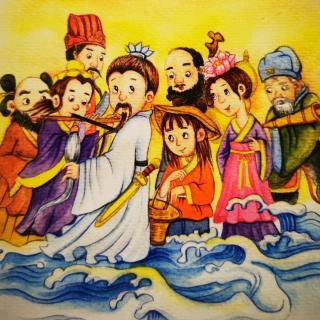 《成语故事——八仙过海》