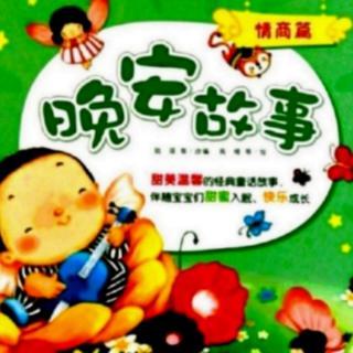 园长妈妈讲故事1361 【狐假虎威】