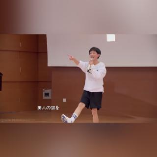 『六月月考』學園天國-曹峻瑋