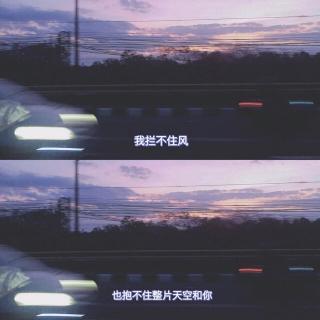 """""""所以爱会消失,对吗"""""""