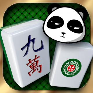 我爱打麻将