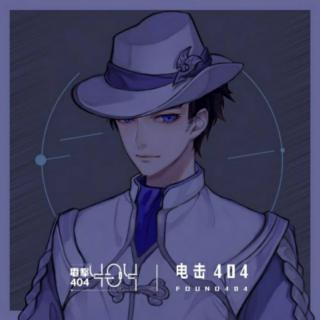 「古风」狐言(戏腔)–电击404、RaJor(cover 河图、洛天依)