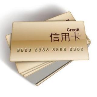 vol.64.聊聊信用卡