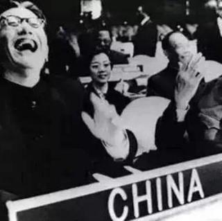 【博弈时代】(1)中国重返联合国的幕后较量