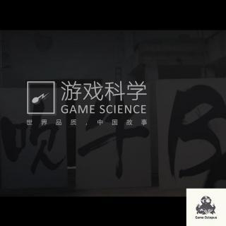 [053][特别节目]我们想聊聊黑神话-超长篇(上)