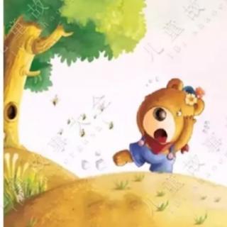 欢欢老师讲故事《贪吃的小熊》
