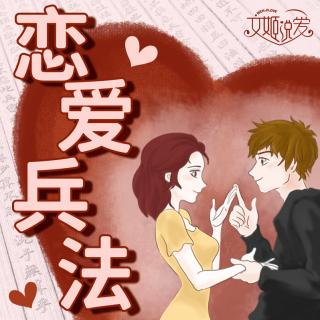 天猫总裁夫人手撕小三:痛快!(下)
