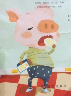 贪吃的小猪