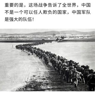 抗美援朝,中国该打还是不该打,14年后美国回答了这个问题