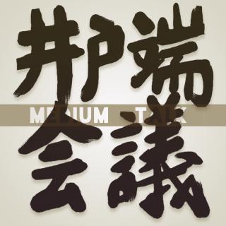 """【角座话匣子】出将:我""""言""""我语---对话青年京剧演员陈圣杰"""