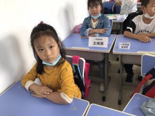 开学第一天 程(来自FM176852710)