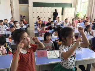 开学第一天程(来自FM176852710)