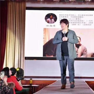13.林海峰+营养专业班+C-3