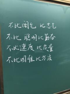 侯程瀚20200904开学第一天(新版)(来自FM63015521)