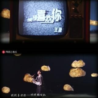 慢慢喜欢你——王源【七周年演唱会】