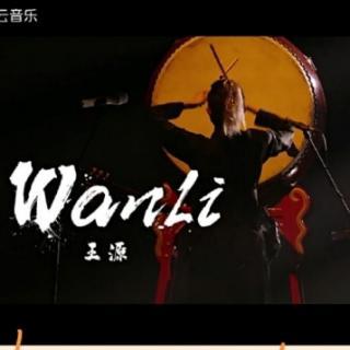 WanLi——王源【七周年演唱会】