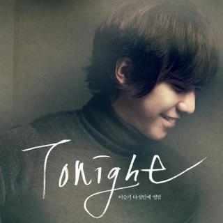 李胜基 - Song to Make You Smile (ft. BTS)