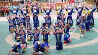 瑶族竹竿舞