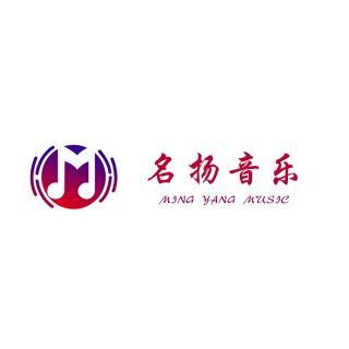 15.DJ马二色-活的精彩全凭本事(名扬Music)