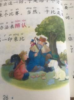 《苦儿流浪记》第三章:启蒙人生(下)