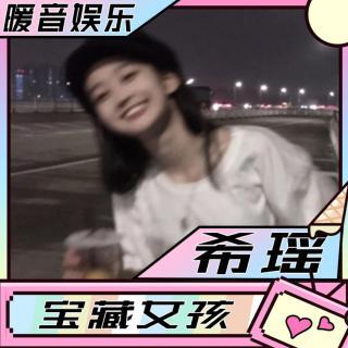 最天使(翻自:曾轶可)