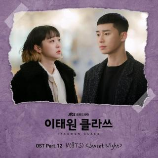 [V自作曲] Sweet Night (梨泰院Class OST)