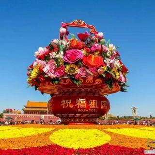 方志敏《可爱的中国》