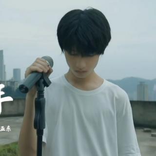 西门少年-朱志鑫