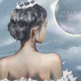 Fight of your life 英雄联盟