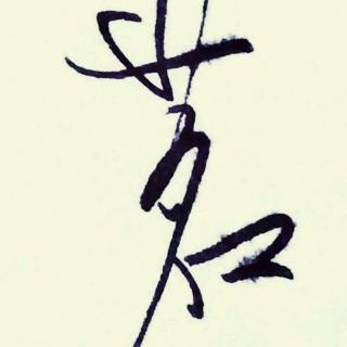 粤语频道:原创《我在广州摆摊的日子》二  作者:罗追求