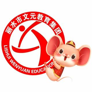 NO.698【学习的格局】中国孩子普遍缺乏问题解决能力的根本原因