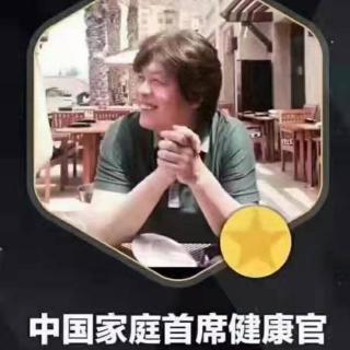 中国家庭首席健康官1
