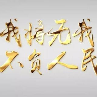 挖掘中国传统文化回归本心