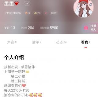 猪你生日快乐(cover.)To念墨墨