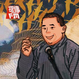 德云社阎鹤祥:现在相声行业完全是虚假的繁荣