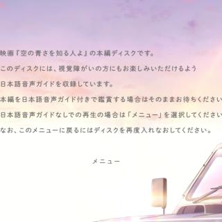 04. 葵(Instrumental)