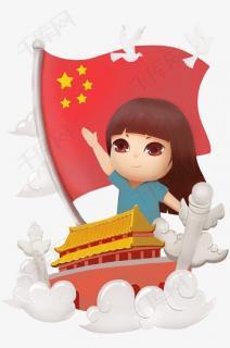 sunny姐姐《我和我的祖国》(来自FM53363546)