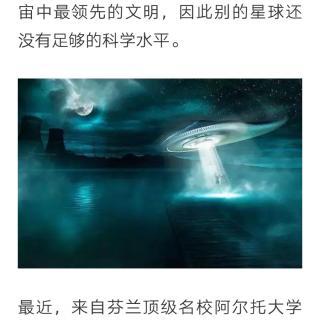 为何外星人不侵略地球?科学家给出4种猜测,其实早就被入侵过?