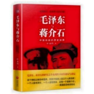 """9.03 大规模内战正""""不宣而战"""""""