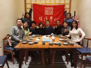 北京论语交流群3