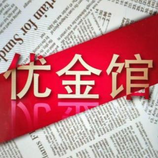Vol.27 英阿马岛海战 (3): 致命三连击
