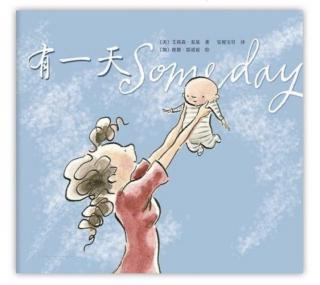 小凡姐姐的午休故事第307期《有一天》