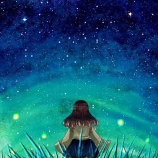 向着光——给星辰