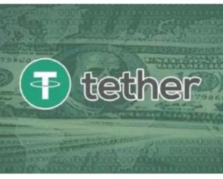 稳定币Tether(USDT)