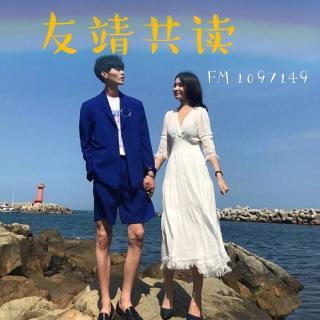 NO.4《因为刘诗诗,吴奇隆重新过了一次青春期》