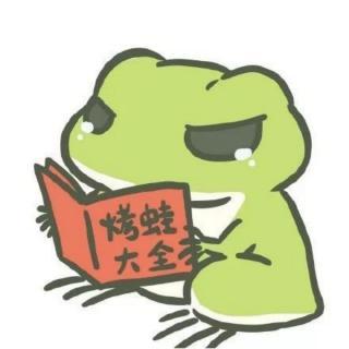 小跳蛙【单】