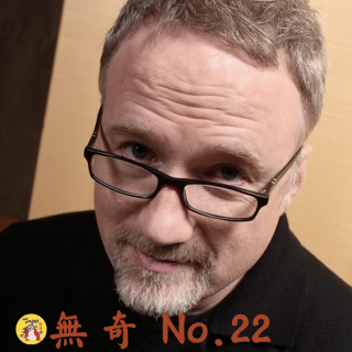 无奇22: 《曼克》前瞻   大卫芬奇:三十年专注呈现人间变态