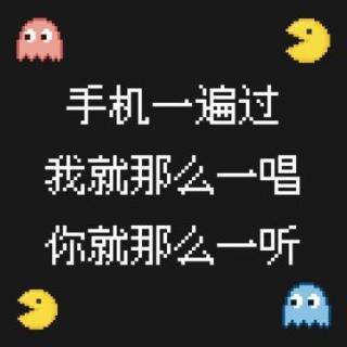 【半首KTV】Song F cover.达达乐队