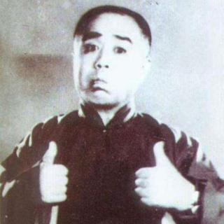 刘宝瑞《解学士05(高清)》