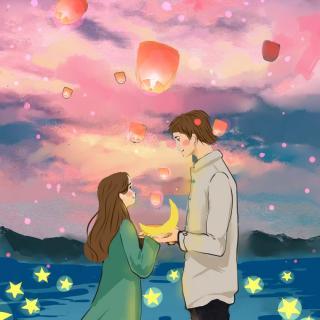 总有一天,你会不需要轰轰烈烈的爱情。